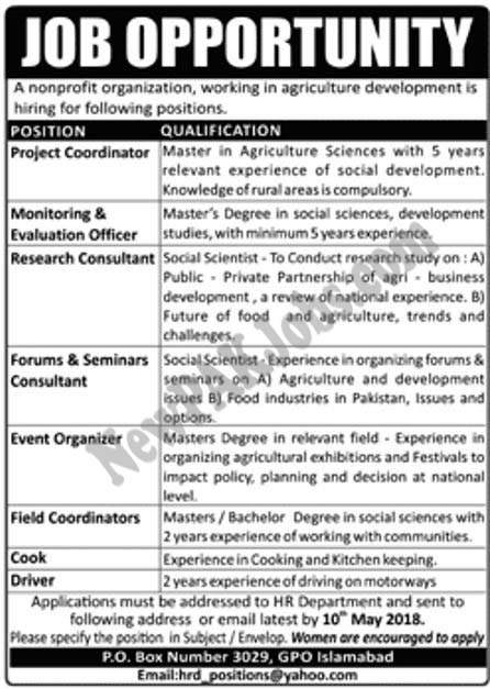 latest-jobs-in-agriculture-ngo-2018