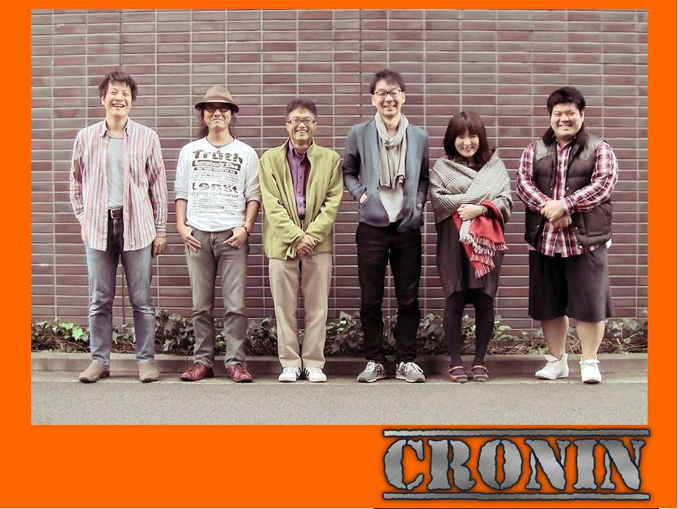 CRONIN - it's our turn