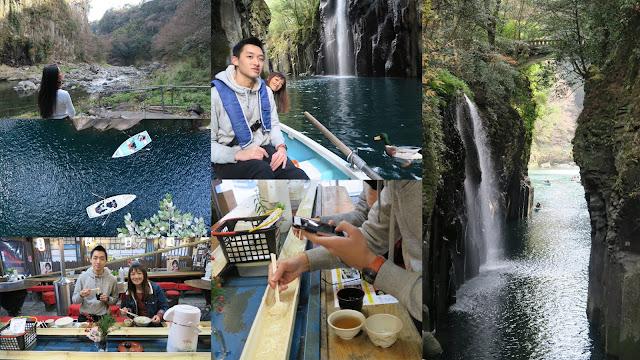 Takachiho Itinerary