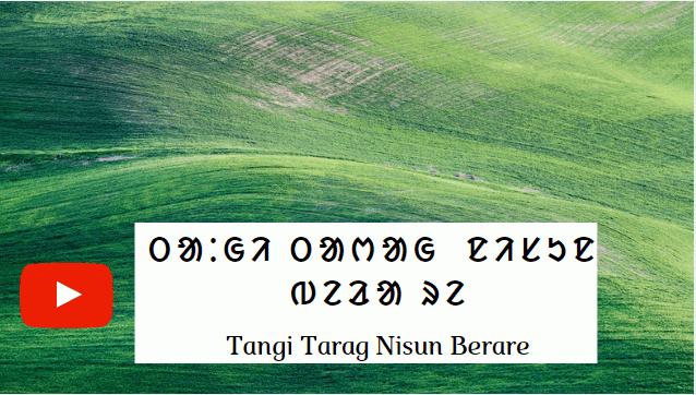 Tangi Tarag Nisun Berare Santali Traditional Song