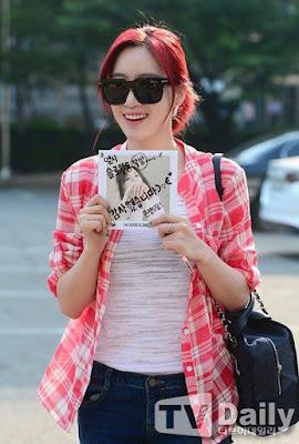 Profil Artis Korea : Hahm Eun-jung (T-ara)