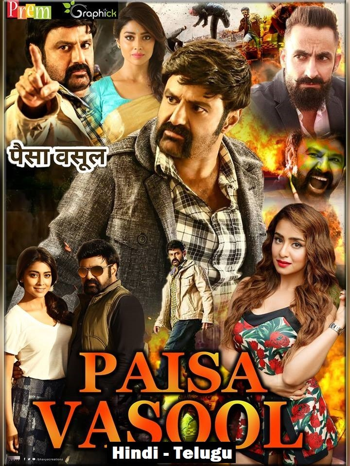 Paisa Vasool (2018) UNCUT HDRip 720p 1.5GB [Hindi Org – Telugu] MKV