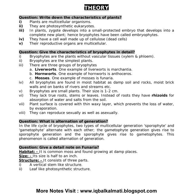 Biology Notes For 10th X Class English Medium
