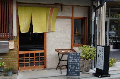 京都府宇治市の古民家カフェ・レストラン ロバ