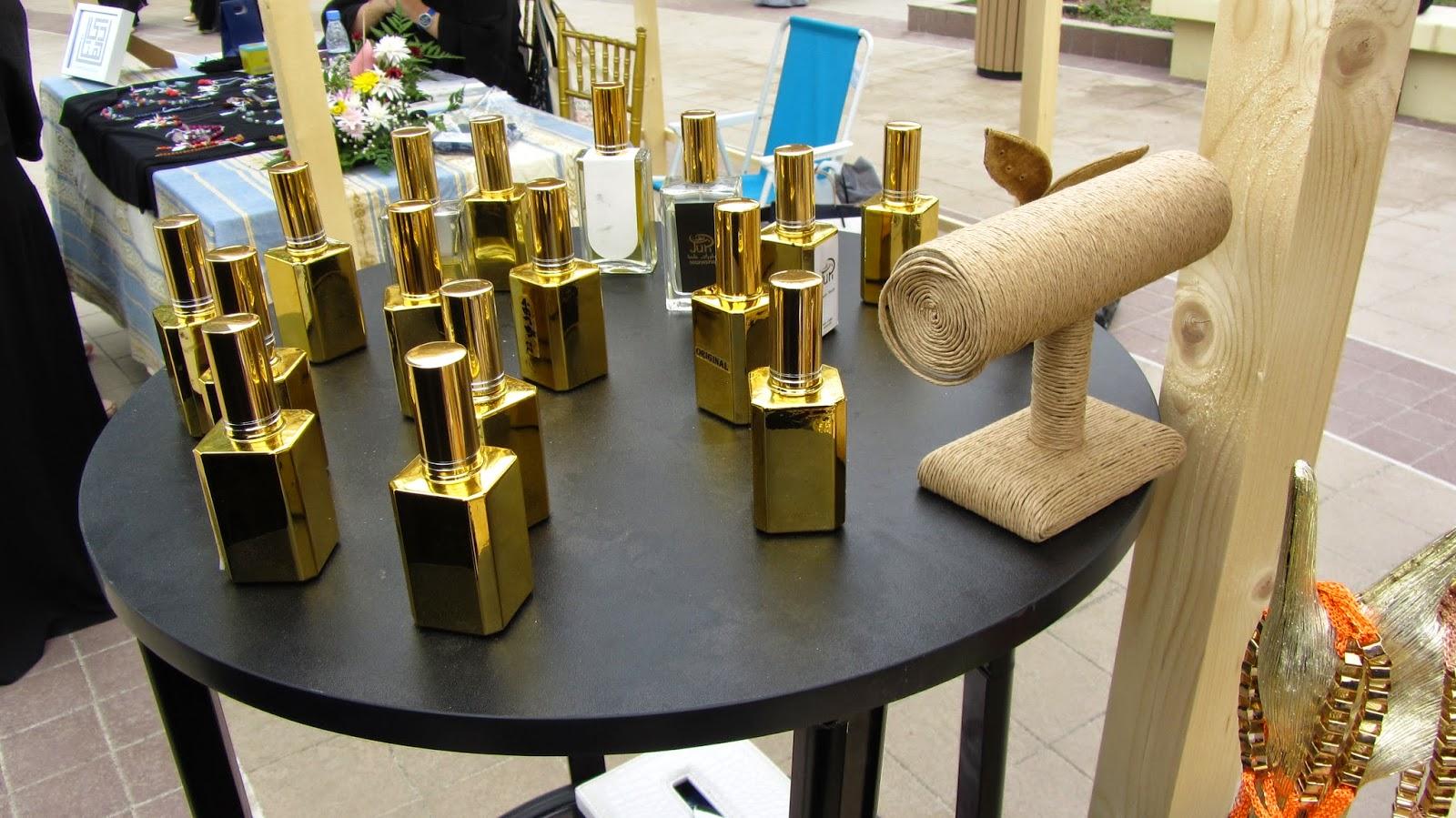 Mathaq: Taste of Art and Food Al-Khobar Saudi Arabia perfume blog