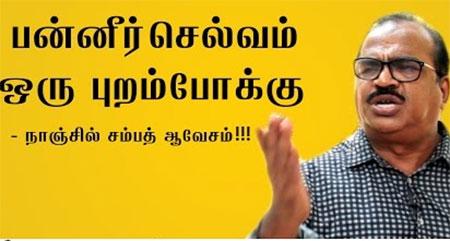 ADMK's spokesperson Mr. Nanjil Sampath Interview