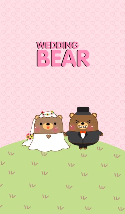 Wedding Bear (jp)