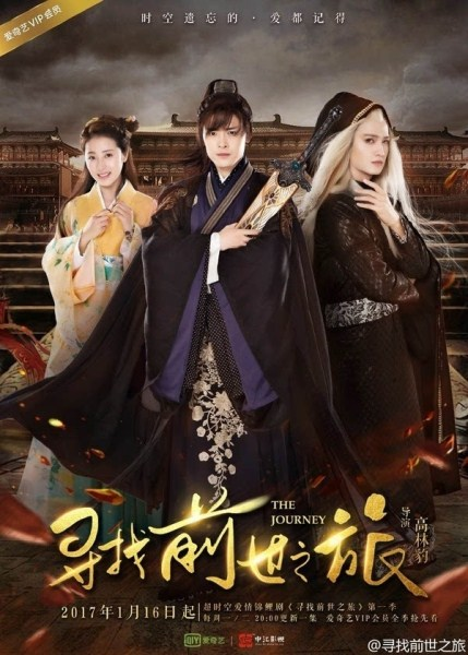 SINOPSIS The Journey Episode 1 - Terakhir Lengkap (Drama China 2017)
