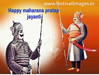 Maharana Pratap Jayanti Image