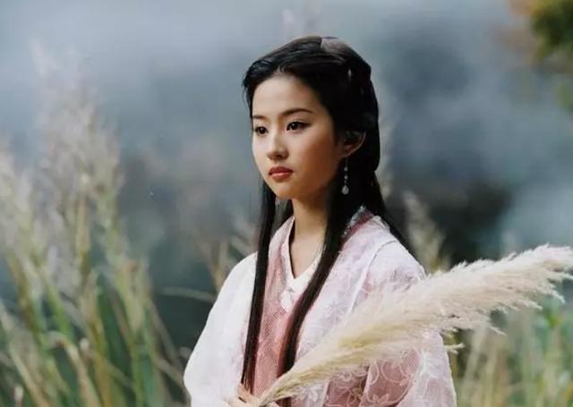 Crystal Liu as Wang Yu Yan 2003 Demi-Gods and Semi-Devils