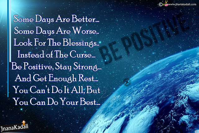 english quotes, be positive quotes in english, best english life changing success quotes