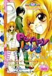 ขายการ์ตูนออนไลน์ การ์ตูน Puppy Love เล่ม 20