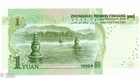 Billete de 1 yuan. Lago del oeste en Hangzhou. Un dia en Hangzhou