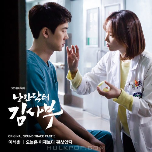 LEE SEOKHOON – Romantic Doctor, Teacher Kim OST Part.5