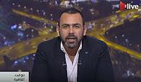 برنامج بتوقيت القاهرة 28-1-2017 يوسف الحسينى و مشاهد من حلب