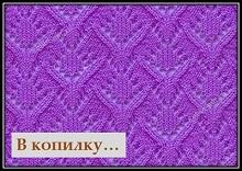 ajurnie uzori dlya vyazaniya spicami so shemoi i opisaniem uzora (1)