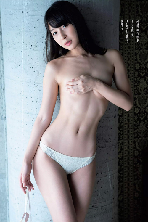 Aya Kawasaki 川崎あや, Weekly Playboy 2018 No.21 (週刊プレイボーイ 2018年21号)