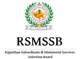 RSMSSB Jobs,latest govt jobs,govt jobs,latest jobs,jobs,Supervisor jobs