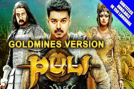 Puli 2015 Hindi Movie Download