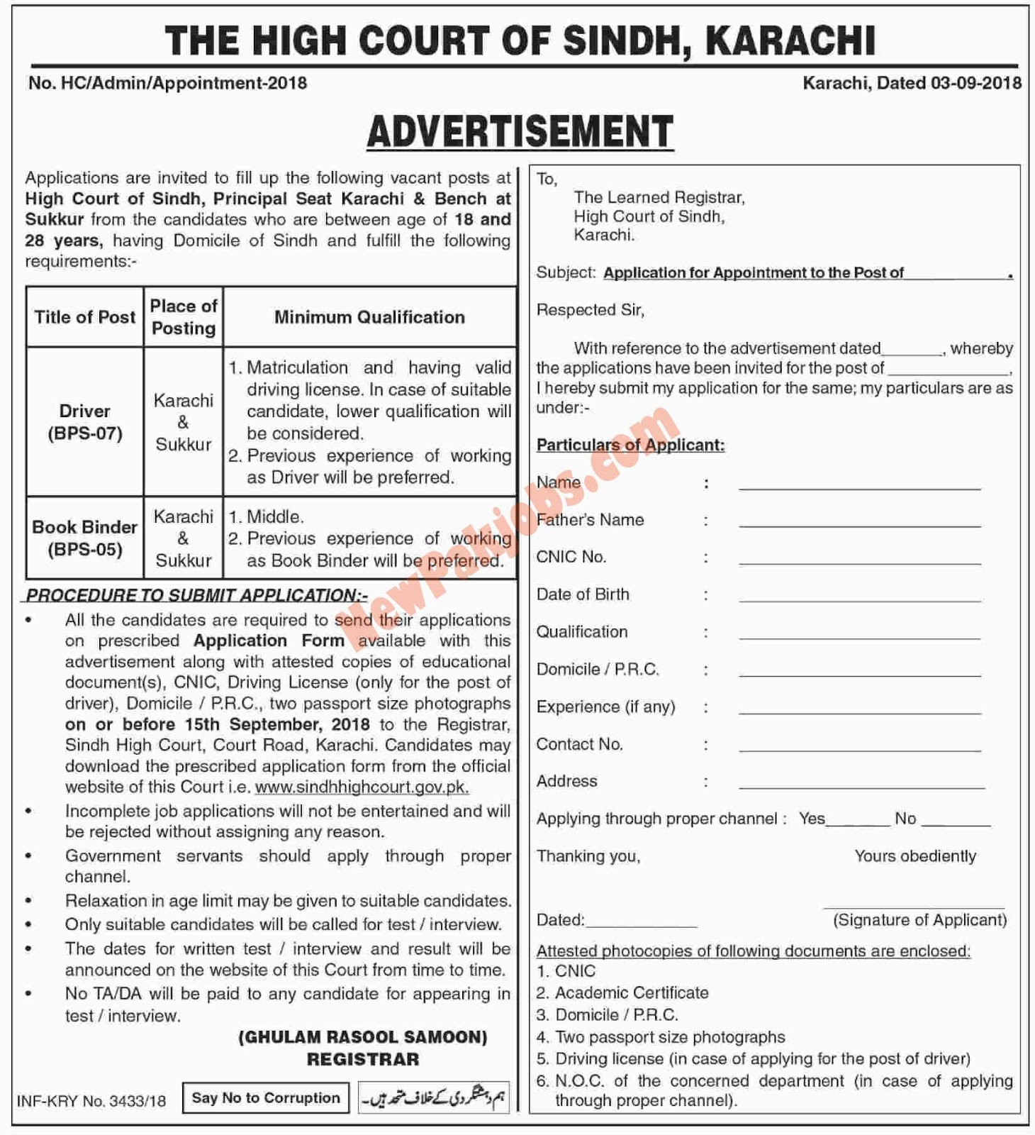 The High Court Of Sindh Required Driver,BookBinder