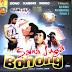 Download Sama Juga Bohong (1986) WEB-DL Full Movie