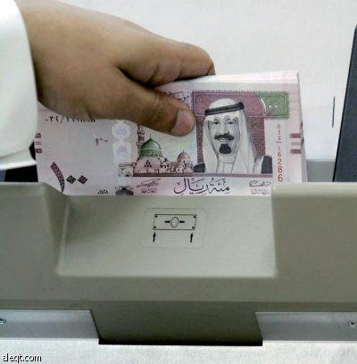 دراسة جدوى جاهزة في السعودية