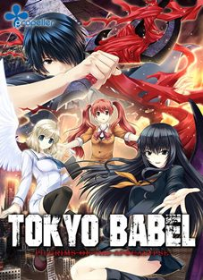 Tokyo Babel - PC (Download Completo em Torrent)