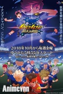 Inazuma Eleven: Orion no Kokuin -  2018 Poster