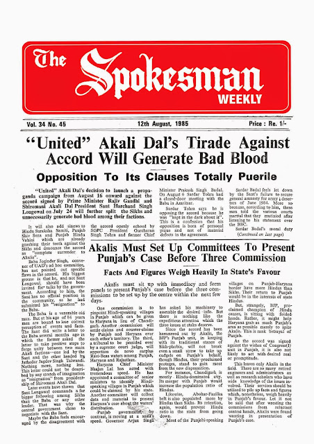 http://sikhdigitallibrary.blogspot.com/2017/05/the-spokesman-weekly-vol-34-no-45.html