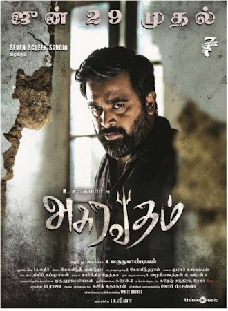Poster Of Free Download Asuravadham 2018 300MB Full Movie Hindi Dubbed 720P Bluray HD HEVC Small Size Pc Movie Only At worldfree4u.com