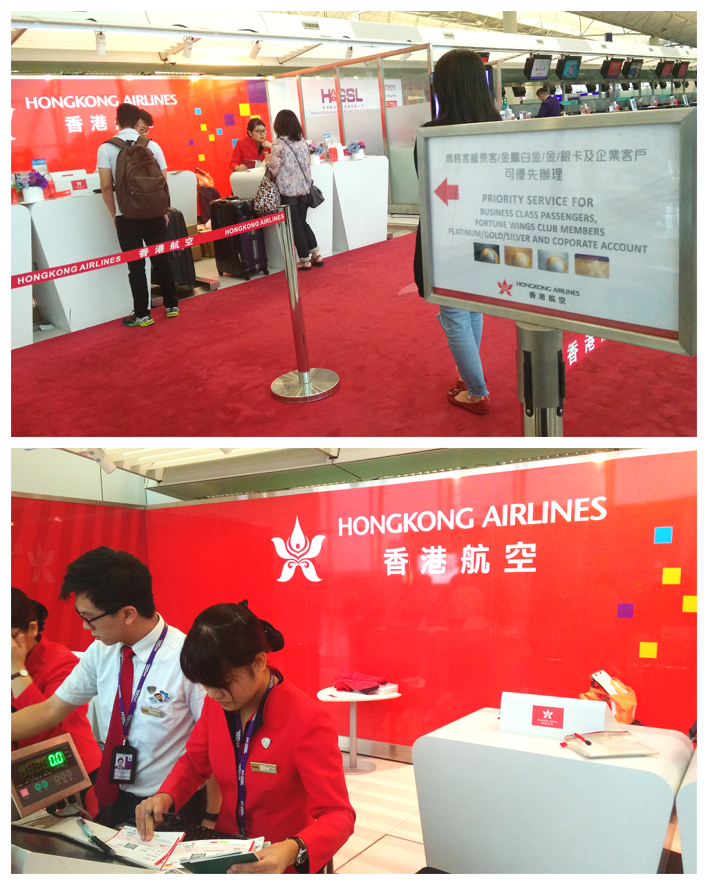 黑老闆說︱香港航空商務艙登機劃位櫃台,很喜氣,提前報到也沒問題,直接進貴賓室休閒。