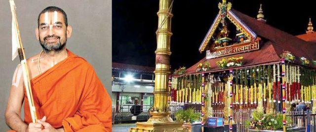 Chinna Jeeyar Swamy criticises political interference on Sabarimala Verdict
