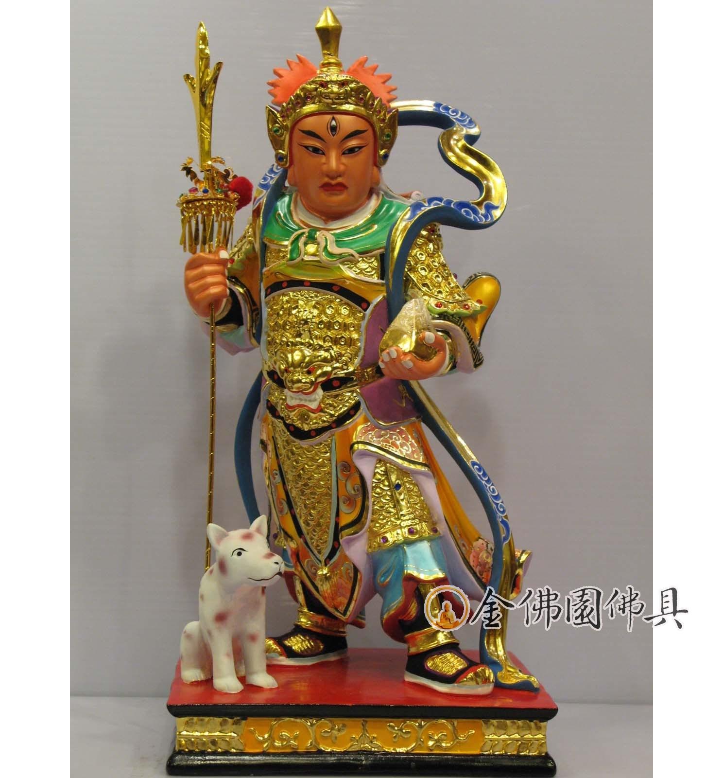 金佛園佛具: QF0503二郎神顯聖二郎真君楊戩-樟木雕1尺3