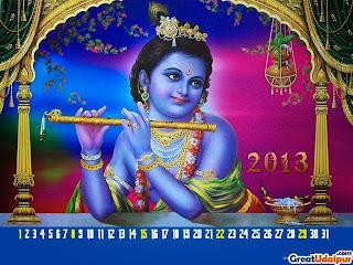 గుణత్రయ విభాగ యోగం(14వ అధ్యాయం) gunatraya vibhaga yogam telugu bhagavad gita 1
