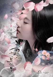 Liu Yi Fei in the Chinese movie adaptation of Three Lives Three World a Blossom