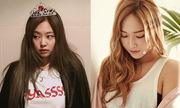 Sao Hàn 11/4: Jessica xinh đẹp trong ảnh quảng cáo, Jennie như công chúa
