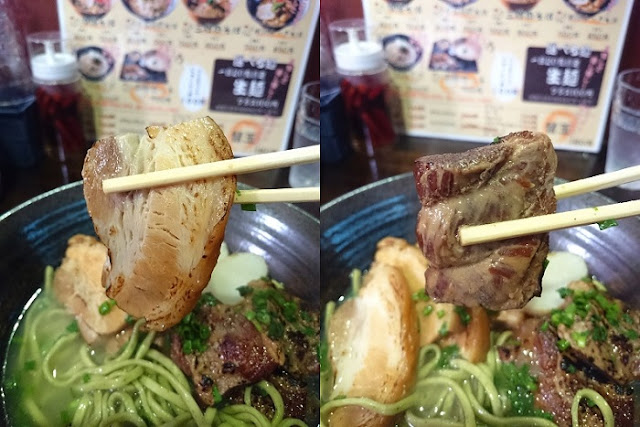 三枚肉と軟骨ソーキの写真