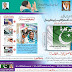 Benazir ATM Smart Cards for BISP Beneficiaries