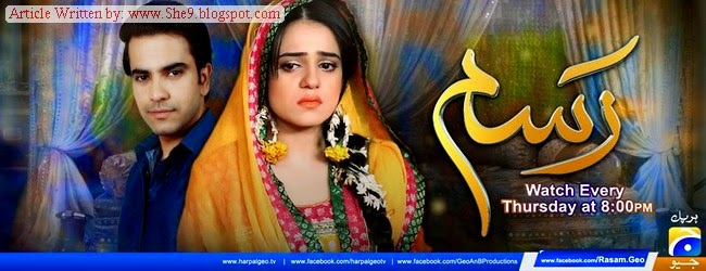 top ten pakistani drama serial drama hum ary geo change life style