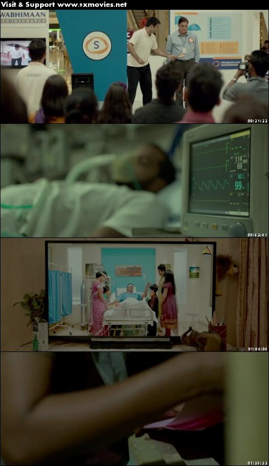 Island City 2016 Hindi 480p HDRip