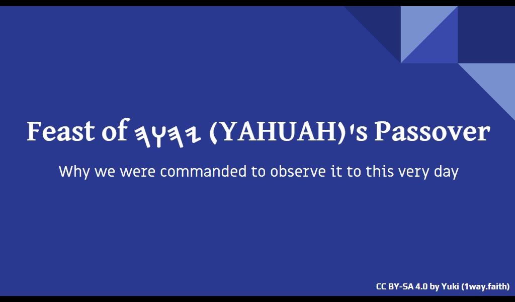 Feast of 𐤉𐤄𐤅𐤄 (YAHUAH)'s Passover slide-01