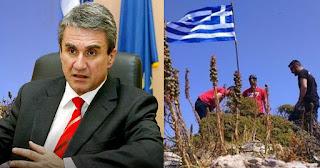 Λοβέρδος: «Να μην αναρτούν οι πολίτες ελληνικές Σημαίες επί εθνικού εδάφους»