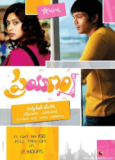 Prayanam 2009 Telugu Film