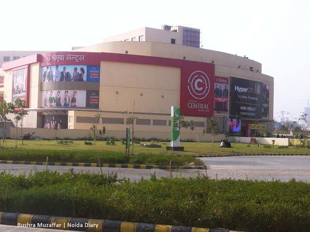 Noida Diary: HyperCITY Hypermarket in Gardens Galleria, Noida