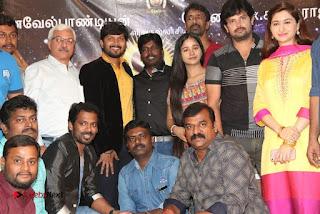 9 Giragankalum Ucham Petravan Tamil Movie Pooja Stills  0046.jpg