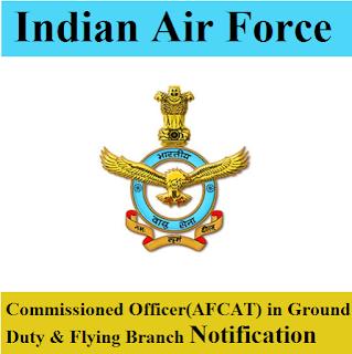 Indian Air Force, IAF, Force, Commissioned officer, Graduation, freejobalert, Sarkari Naukri, Latest Jobs, iaf logo