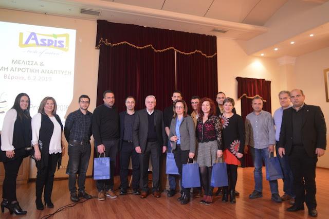 Ημερίδα ενημέρωσης και ευαισθητοποίησης από την Ελληνική Βιομηχανία Χυμών  ΑΣΠΙΣ ΑΕ