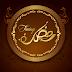 Ramadan 2015 App
