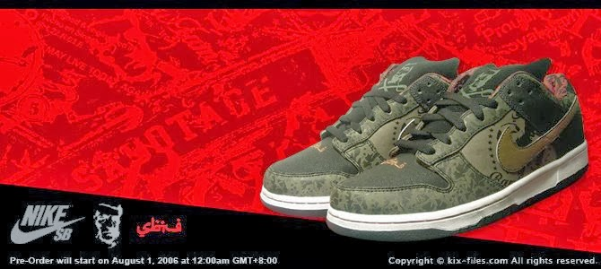 separation shoes 06404 0dd69 Nike Dunk SB SBTG   Skate Shoes PH - Manila's #1 ...