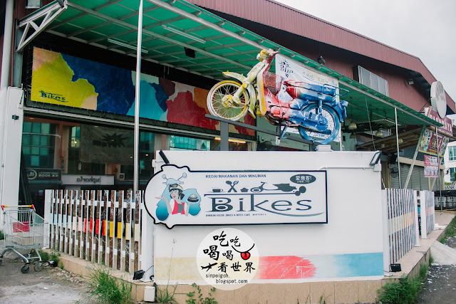 Bikes And Bites Cafe